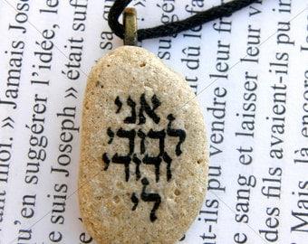 Israel necklace,bat mitzvah,stone necklace,Jerusalem necklace,Hebrew necklace, Pendant beach stone, Judaica, jewish wedding gift, guest gift