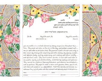 "Triptych ""Dawn"" Ketubah; Wedding and Anniversary Illumination"