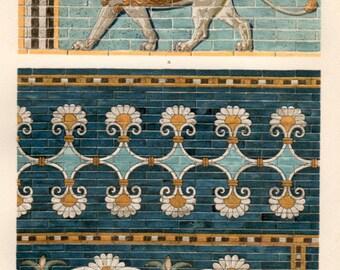 1915 Neo-Babylonian Empire Glazed Tiles, Antique Print, Vintage Lithograph, Babylon, Mesopotamia, Assyrian Reliefs, Ancient Iraq