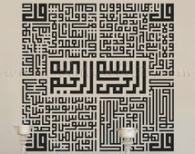 Popular Items For Square Kufic On Etsy