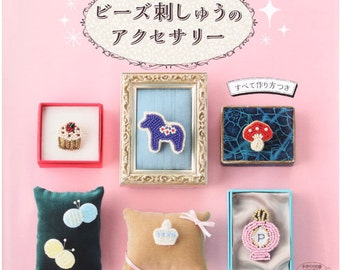 Beads Embroidery Accessories n3817 - Japanese Craft Book