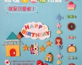 Japanese Felt Book - Cute Felt Doll Felt Baby Mobile Book 27 Projects Ship from US