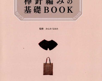 Easy to Undestand Very Basic of Knitting Symbols - Japanese Craft Book