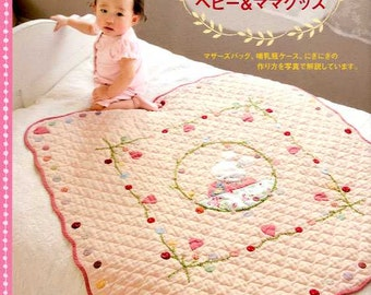 BABY & MAMA Patchwork Goods - Japanese Patchwork Craft Book