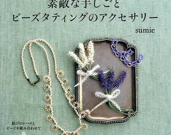 Beaded Tatting Lace Accessories -  Japanese Craft Book