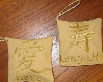 Japanese Chinese Kanji Bamboo Design Sachet Set Gold