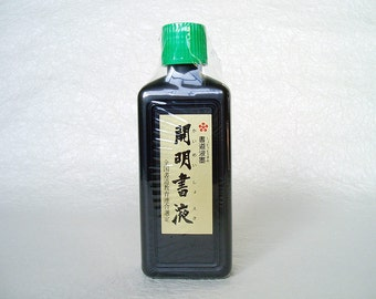 Liquid Sumi Ink