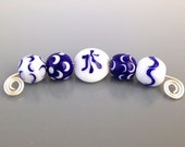 Five Loose Lampwork Glass Beads Chinese Blue and White (set #15)