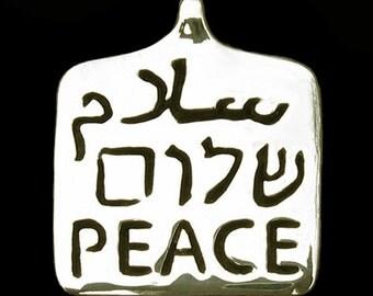Salaam Shalom - Emma's Revolution - Pendant / Necklace,  Peace Pendant,  Arab Israeli Peace,  Symbolic Jewelry, Sacred Symbols