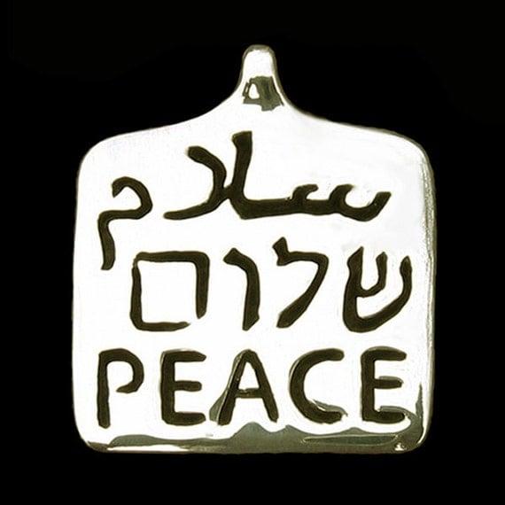salaam shalom emmas revolution pendant necklace