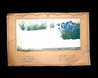 Vintage Print Japanese Magazine Insert in Showa Period Iris Flowers