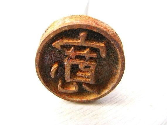 Vintage Japanese Yakiin Branding Iron Kanji Stamp Broad (F364)