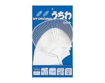 Blank Uchiwa Fan - Small - Make Your Own Original Japanese Uchiwa Fan