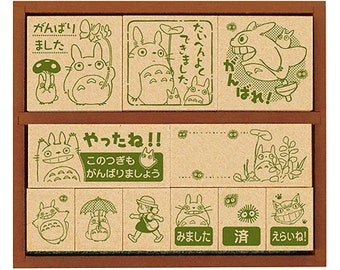 Totoro Stamp Set in Wooden Box - 11 stamps