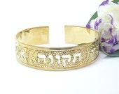 Hebrew jewelry, Jewish jewelry, faith love hope, gold cuff bracelet, gold bracelet, dainty gold bracelet