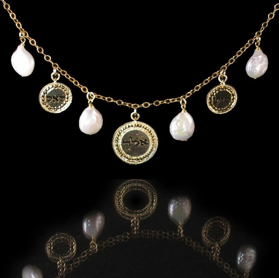 Kabbalah Gold necklace, Hebrew jewelry, Kabbalah necklace, Pearl necklace, Gold jewelry, Kabbalah Gold jewelry, Holidays blessings, 72 names