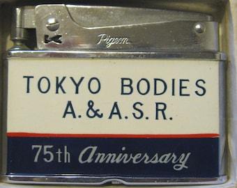 Masonic Lighter Japanese Scottish Rite Masons Tokyo Bodies A. & A.S.R.