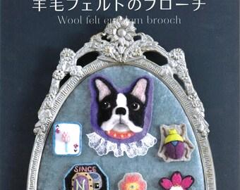 Out-of-print Wool Felt Emblem Brooch - Japanese craft book