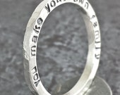 Personalized Stacking Ring - Sterling Silver Secret Message Ring - Thin Band
