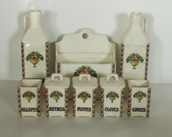 vintage lustre spice salt vinegar and oil set made in czechoslovakia