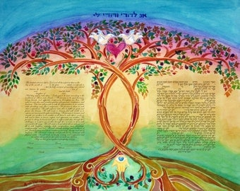 Custom Ketubah - Ketubahs - Jewish Marriage contract - wedding vows - Jewish Judaica Art Print - Love Birds - Linked Trees