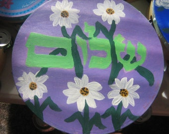 Flower peace Lilac 10' inch- Shalom in Hebrew hand painted Tambourine