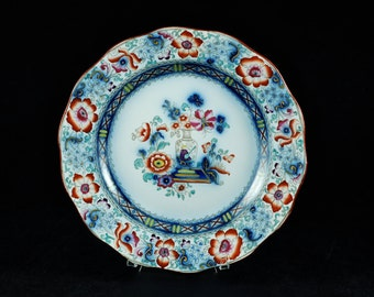 "Antique Wedgwood Pearlware Polychrome Hand Painted and Enameled Plate with Scalloped Edges - ""Chinese Vase"""
