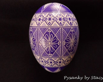 Pysanky Goose Egg Purple and White Daisy