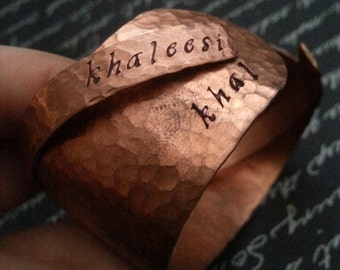 His And Hers Khal, Khaleesi Cuffs, Game of Thrones, Thick Hammered Copper Cuff and Thin Bangle, Love, Nerdy Gift Wrapped Set FREE SHIPPING