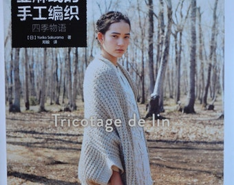 TRICOTAGE DE LIN Handknit and Crochet Vol 2- by Yoriko Sakurama Japanese Craft Book (In Chinese)