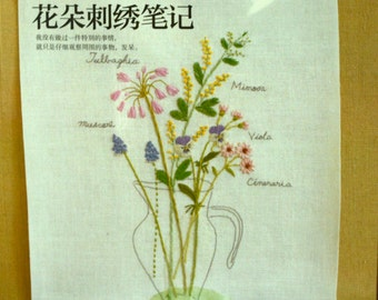 Embroidery Design Note of Flower by Kazuko Aoki Japanese Embroidery Craft Book (In Chinese)