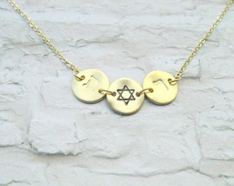 Gold Star of David necklace, Hebrew letter, Monogram Necklace, Star necklace, Personalized Necklace, Gold Initial Necklace.