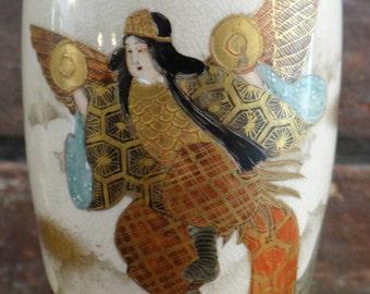 Vintage Japanese Vase // Kutani Porcelain // Meiji Period