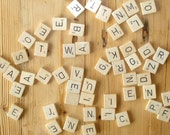 Vintage Scrabble tiles, wood, set of 51, Scrabble letters, craft materials  [ no.83 ]