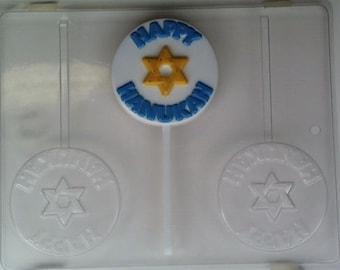 HAPPY HANUKAH w/ Jewish star, J002