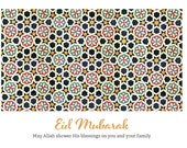Printable Eid Card, Eid mubarak card, DIY Islamic Card, Muslim Card, islamic art pattern, Eid Ul-Fitr, Dua Card, Eid party, Ramadan card