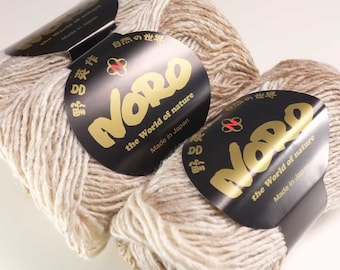 Noro Silk Garden, color 269, off white, pale tan - mohair, wool, silk knitting yarn