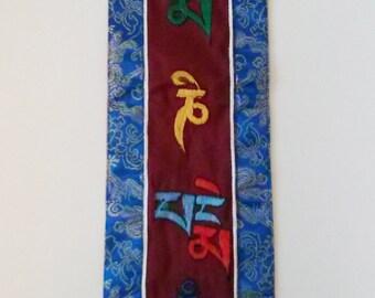 Tibetan Wall Hanging - Om Mani Padme Hum embroidered - Blue/Maroon, Tibetan Wall Decor, Tibetan Jewelry, Home Decor, Tibetan Om Wall Hanging