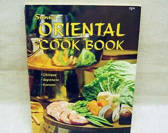 Vintage 1977 Sunset Oriental Cookbook