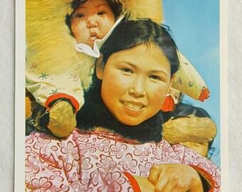 Vintage ESKIMO Photo Print - Original 1950s