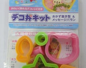 Cute Japanese Bento Lunch Box Rice Molds / Cookie / Icing / Ham / Cheese / Sandwich Cutters Set - Cat, Fish, Star, Hexagon, Circle, Crescent