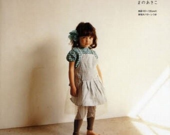 Kawaii Dress Patterns - Akiko Mano, Japanese Sewing Pattern Book for Girls Clothing, Apron, Skirt, Vest Patterns, Easy Sewing Tutorial, B45