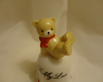 Teddy Bear Bell ~ FREE Domestic Shipping