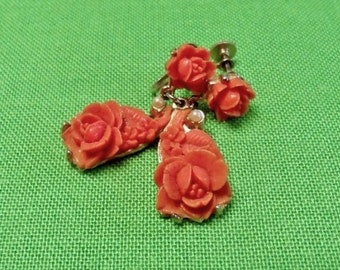 Vintage Screw Back Earrings (Item 1605)