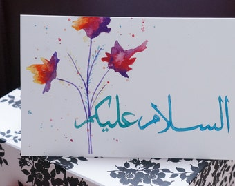 As-Salamu Alaikum Greeting Card