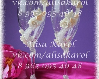 ivory/ white Wedding glasses hand made