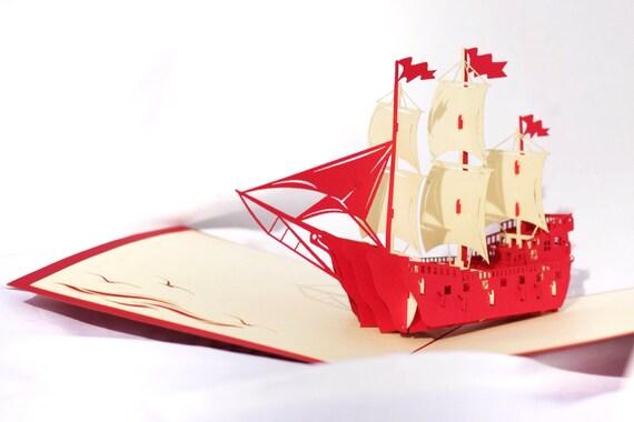 Открытка из бумаги корабль