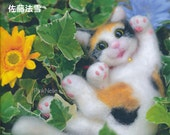 Needle Felting Cats  - Japanese Craft Book