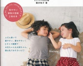 80~120cm  KIDS PANTS - Japanese Craft Book