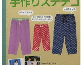 EVERYDAY  PANTS Japanese Sewing Book
